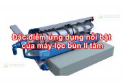 Đặc điểm ứng dụng nổi bật của máy lọc bùn li tâm
